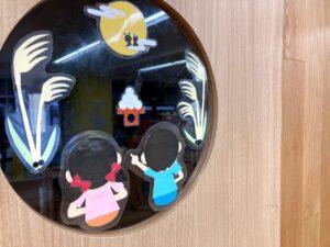 新杉田 保育園 ドア